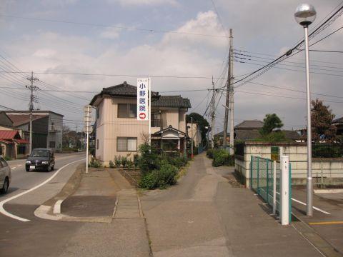 旧日光街道・喜沢南交差点
