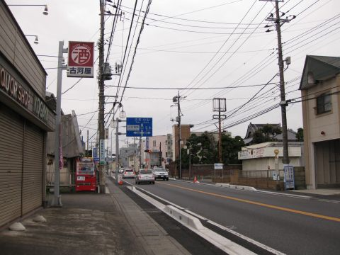 石橋宿・石橋交差点北側