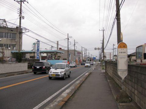 石橋宿・上町バス停