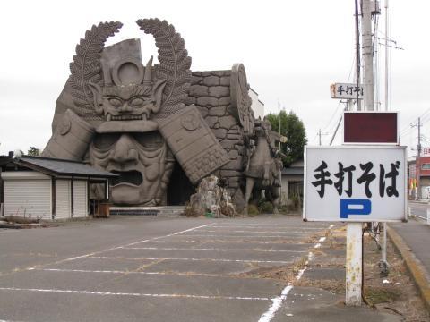 上三川町鞘堂にて