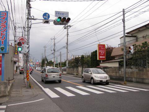 国道4号・安塚街道入口交差点