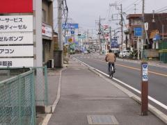 国道4号・上横田町