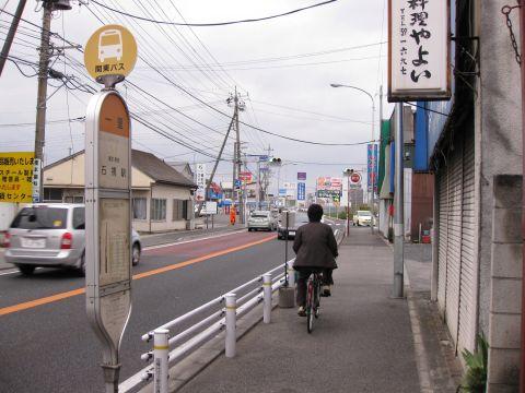 国道4号・一里バス停