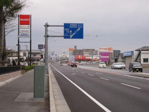 国道4号・西原交差点