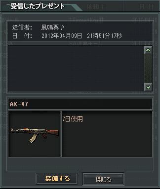 中佐プレ1