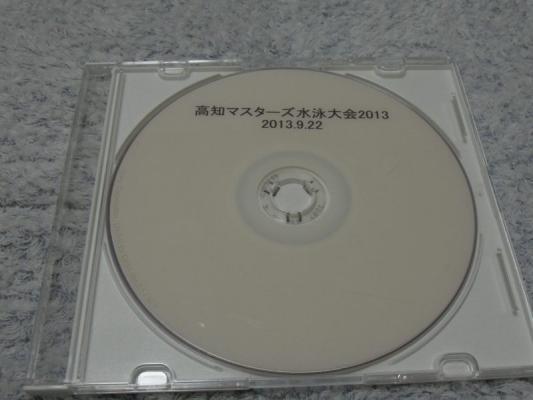 DSCN0371.jpg