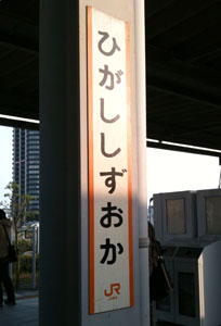 otonohaco_43.jpg