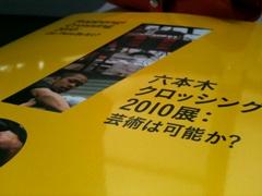 otonohaco_55.jpg