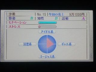 100329_185423.jpg