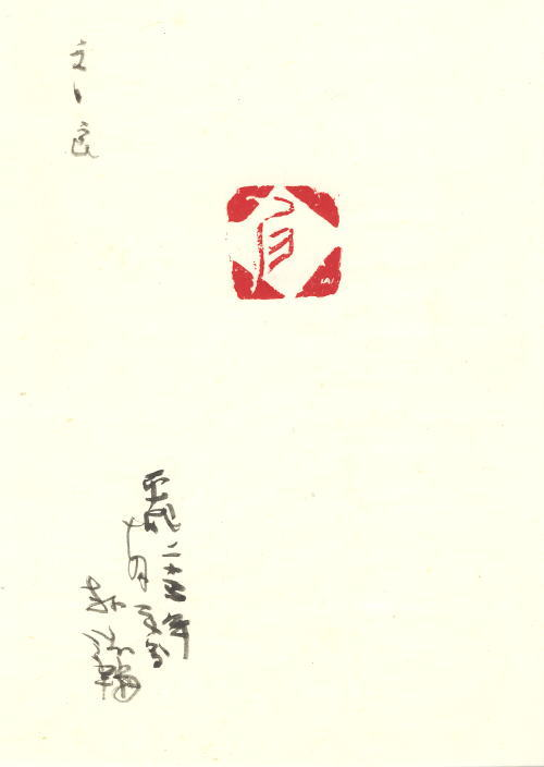 h2308-30s.jpg
