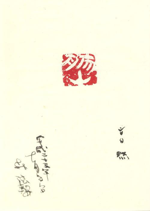 h2308-31s.jpg