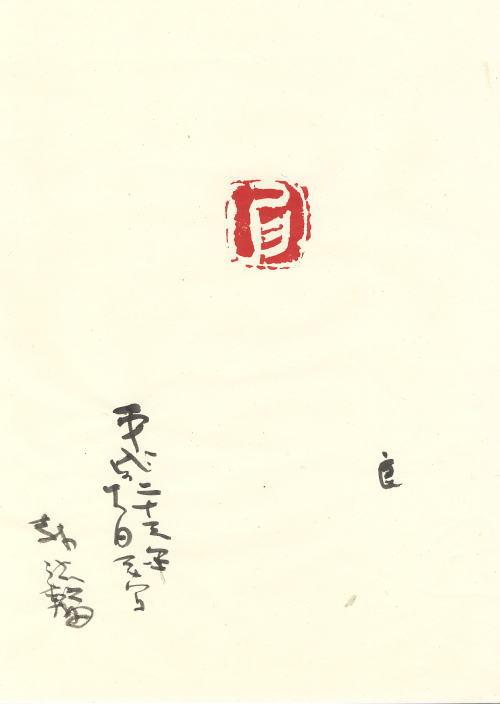 h2308-6s.jpg