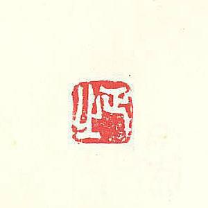 heki-6.jpg