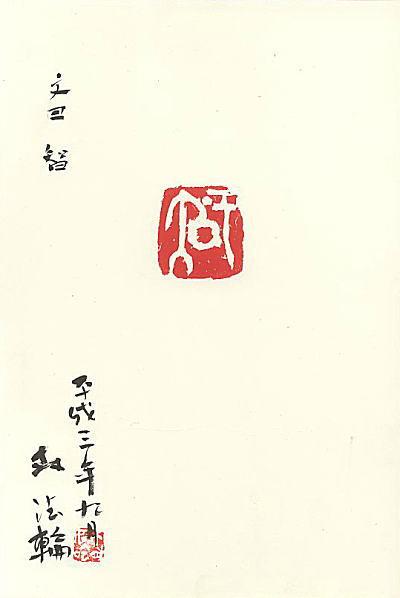 image1-01.jpg