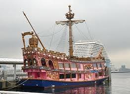 「海賊船」放置
