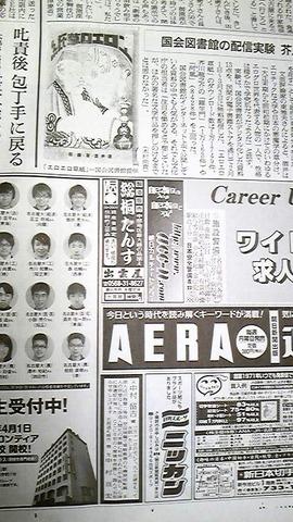 謎の広告2