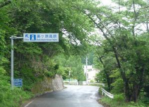 美鈴湖-1