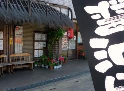 志木麺屋うえだ 熊本ラーメン (800x584)