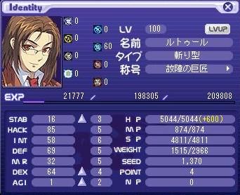 makishi_100.jpg