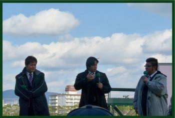 絵日記12・20競馬場3
