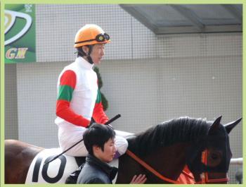 絵日記12・20競馬場トー