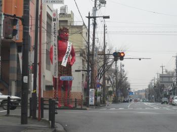 2010年2月3日-2