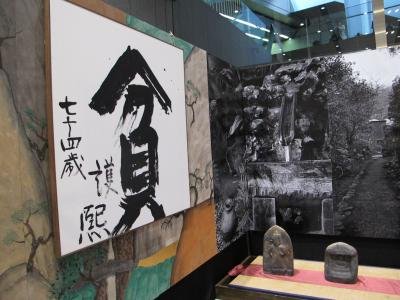 artfair-tokyo2013-11.jpg