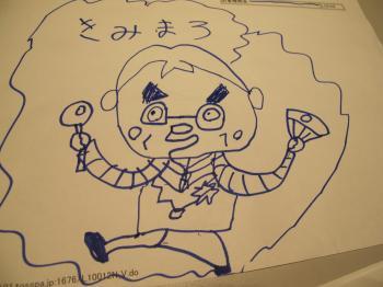 nigaoe4.jpg