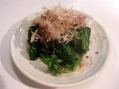 本日の惣菜 009