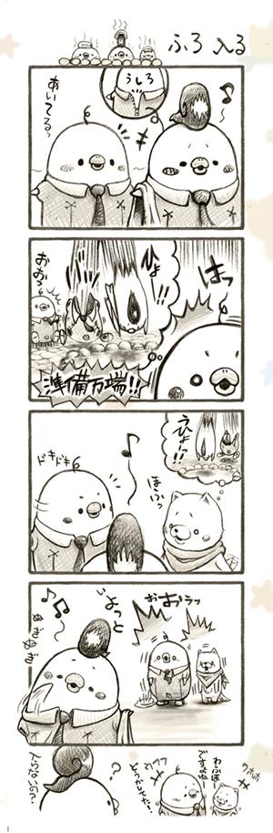 落書き2012_03-16