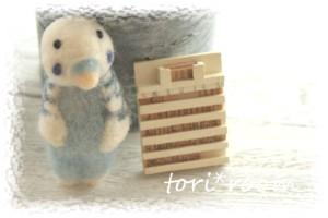 羊毛インコちゃんと木工万年カレンダー