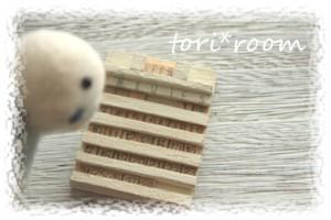 木工 万年カレンダー