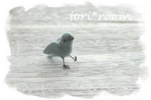 羊毛フェルト 小鳥さん