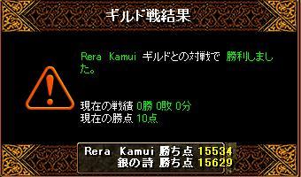 3・8カムイ戦