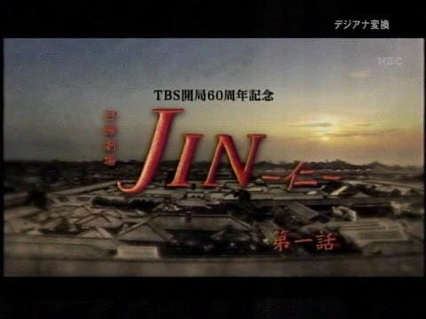 jincap026.jpg