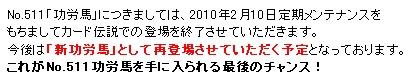 2010y01m29d_132810187.jpg