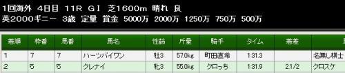 2010y10m09d_064533003_convert_20101009064819.jpg