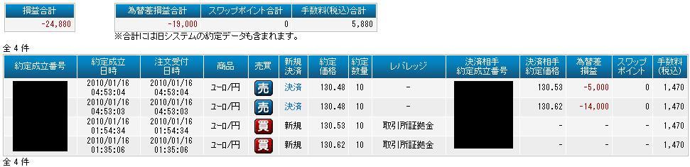 2010-01-1601.jpg