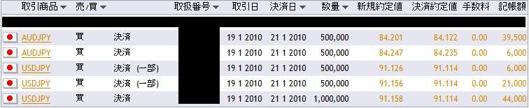 2010-01-2003