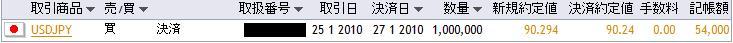 2010-01-2603