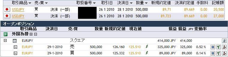 2010-01-2703