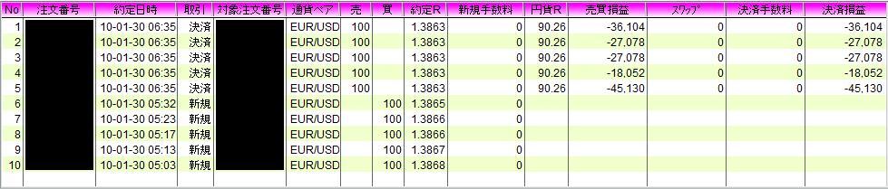 2010-01-3001.jpg