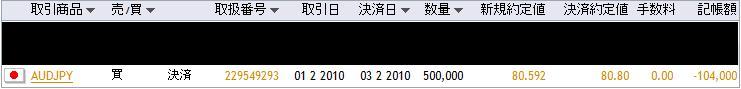 2010-02-0203.jpg