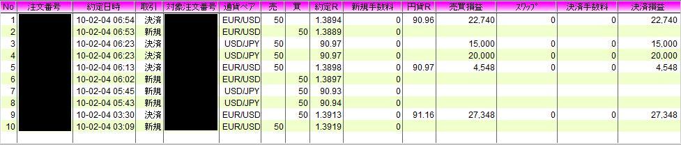 2010-02-0402.jpg