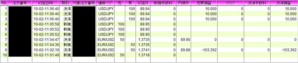2010-02-1102.jpg