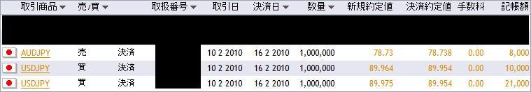 2010-02-1103.jpg