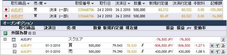 2010-02-2502.jpg