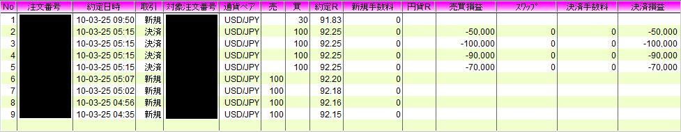 2010-03-2501.jpg
