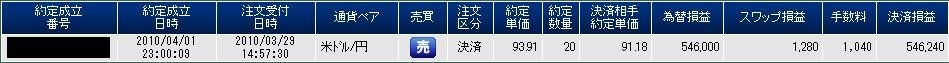 2010-04-0103.jpg