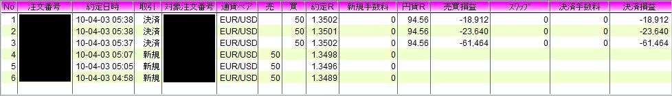 2010-04-0302.jpg